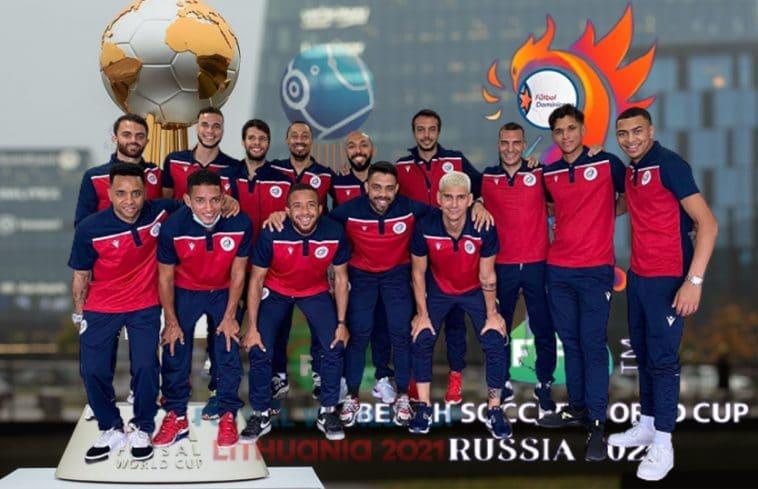 Selección dominicana de futsal